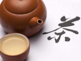 紫阳翠峰属于什么茶?