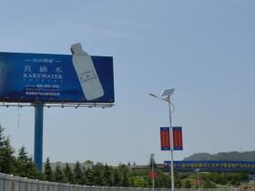 中国有哪些富硒地区