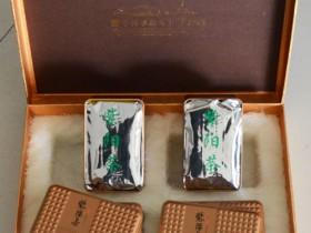 新年将至 购紫阳富硒茶一斤送精美礼盒包装