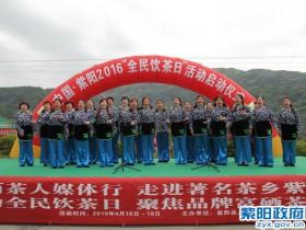紫阳富硒茶2016年十大新闻 紫阳富硒茶获评中国名优绿茶十大公共品牌