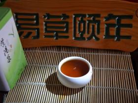 冲泡紫阳富硒红茶最佳水温多少为宜?