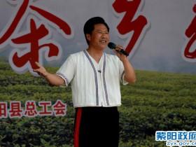 """""""乡约紫阳•茶乡飞歌""""唱响山城"""