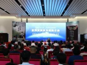 紫阳富硒茶专场推介活动在宁夏银川成功举行