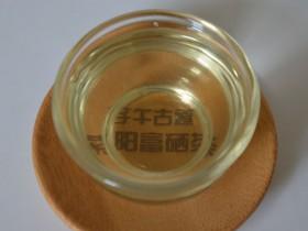天然紫阳富硒茶品饮方法推荐