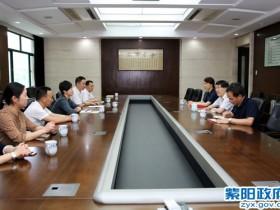 陈莲赴中国茶叶研究所对接茶产业协同创新发展合作事宜