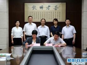 紫阳县与中茶所加强协同创新合作推进富硒茶产业发展