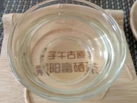 茶经——沸水