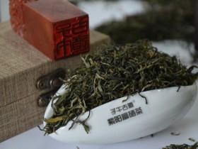 子午古道紫阳富硒茶淘宝店开业欢迎茶友光顾