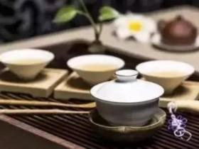 茶经——泡茶