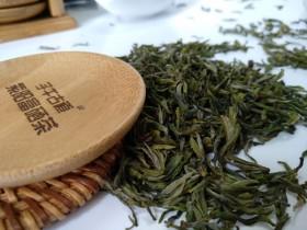 最好的富硒茶多少钱一斤?