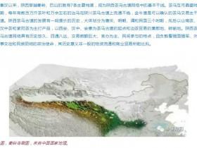 关于陕西茶马古道最全最细的推论【转】