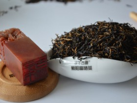 紫阳富硒红茶是什么味道?