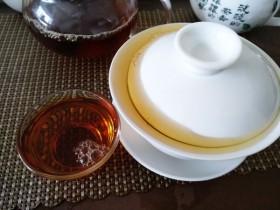 糯米紫阳红茶饮