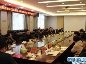 紫阳茶企:国际精品品牌管理专家卢晓应邀来紫讲座