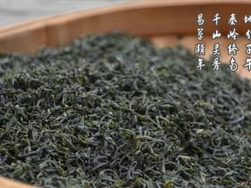 紫阳富硒茶一天喝多少为宜