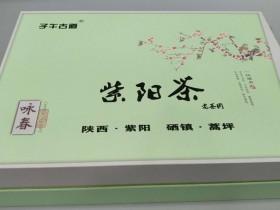 紫阳茶叶价格表礼盒装