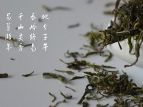 蒿坪绿茶适合哪些人饮用?