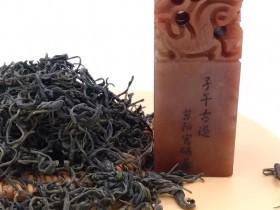 陕西平利茶是紫阳产的吗