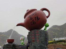 """中国•紫阳第四届""""春之茶""""开园季活动启动"""