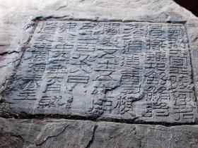 紫阳茶马古道: 东汉时期的丝绸之路