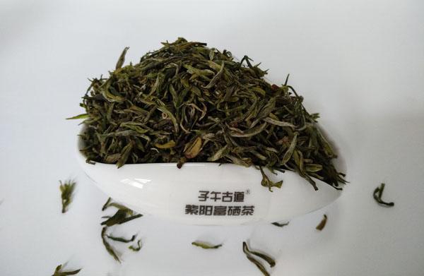 紫阳富硒茶的功效与作用